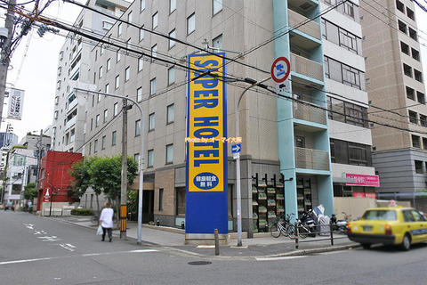 最寄り駅は大阪メトロの肥後橋駅「スーパーホテル梅田肥後橋」の交通アクセスは?