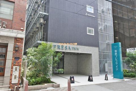 最寄り駅は大阪メトロ心斎橋駅「相鉄フレッサイン 大阪心斎橋」交通アクセス地下鉄編