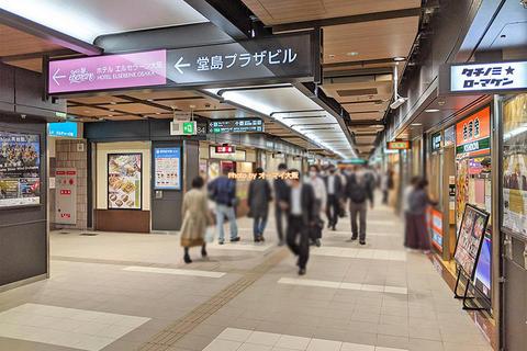 雨の日は地下を利用した交通アクセスが便利「ホテルエルセラーン大阪」JR大阪駅から地下を通って移動する方法は?