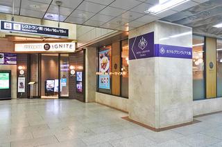 JR大阪駅の中央改札からのアクセスは?「ホテルグランヴィア大阪」最高の交通アクセスを誇る人気ホテル宿泊レビュー