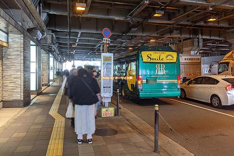 便利な無料のシャトルバスを利用しよう「リーガロイヤルホテル大阪」JR大阪駅からホテルへ交通アクセス編