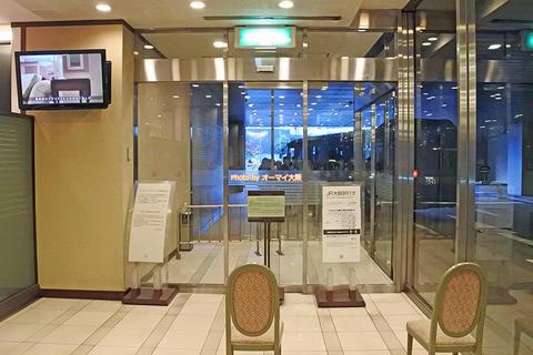 便利な無料のシャトルバスを利用しよう「リーガロイヤルホテル大阪」ホテルからJR大阪駅へ交通アクセス編